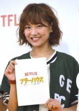アフレコの高評価に笑顔をはじけさせた宮澤佐江 (C)ORICON NewS inc.