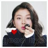 Irisのデビューシングル「I love me/good bye」