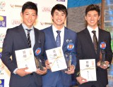 (左から)増本尚さん、神田穣さん、丞威さん (C)ORICON NewS inc.