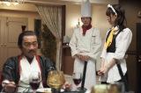 信長(竹中直人)は園場(田辺誠一)に空前絶後の料理を注文する(C)NHK