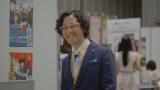 TBS系ドラマ『重版出来』第4話(5月3日)にゲスト出演する明和電機(C)TBS