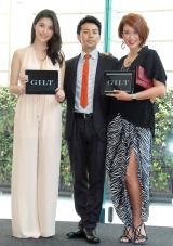 GILTスペシャルイベント『FASHIONNOVATION』に出席した(左から)橋本マナミ、綾部祐二、LiLiCo (C)ORICON NewS inc.