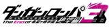 アニメ『ダンガンロンパ3-The End of希望ヶ峰学園-』絶望編、2016年7月放送開始(C)Spike Chunsoft Co., Ltd./希望ヶ峰学園第3映像部All Rights Reserved.