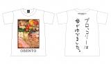 大貫亜美のお弁当Tシャツ
