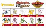 『ポケモン総選挙720』中間結果1〜10位(C)Nintendo・Creatures・GAME FREAK・TV Tokyo・ShoPro・JR Kikaku (C)Pokemon (C)2016 ピカチュウプロジェクト