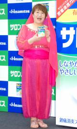 ピンク色のアラビア風衣装で登場したハリセンボン・近藤春菜 (C)ORICON NewS inc.