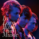 「TOP JAPANESE GOLD SONG」を受賞した「In Love With the Music」
