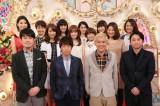 濃厚なメンバーが大集結(C)テレビ朝日