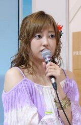 『ルックJTBでハワイへGO!GO!家族の夏旅』トークショーに出演した菊地亜美 (C)oricon ME inc.