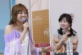 『ルックJTBでハワイへGO!GO!家族の夏旅』トークショーに出演した菊地亜美と本田紗来 (C)oricon ME inc.