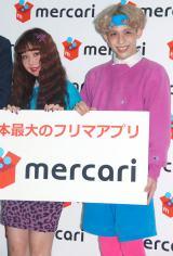 『メルカリ』年末大掃除イベントに出席した(左から)オクヒラテツコ、りゅうちぇる (C)ORICON NewS inc.