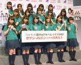 『セブン-イレブン×乃木坂46』記者発表会に出席した乃木坂46(C)ORICON NewS inc.