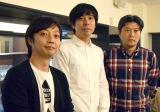 (左から)ヒロ ホンダ、関口アナム、谷健二監督 (C)ORICON NewS inc.