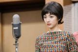 第1回より。徹子(満島ひかり)はNHKがテレビ放送開始のため専属俳優を募集していると知り受験する(C)NHK