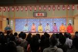 『笑点50周年記念スペシャル』の放送が決定(C)日本テレビ