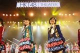 西鉄ホールに拠点を移して公演を再開したHKT48(左から宮脇咲良、兒玉遥)(C)AKS