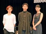 映画『世界から猫が消えたなら』(5月14日公開)イベント試写会に登壇した(左から)HARUHI、佐藤健、宮崎あおい (C)ORICON NewS inc.