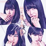 NMB48の14thシングル「甘噛み姫」(Type-B)