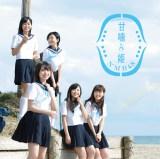 NMB48の14thシングル「甘噛み姫」(Type-D)
