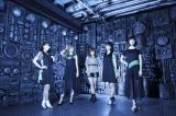 新曲MVを公開した5人組ロック・ダンスユニットQ'ulle