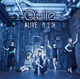 5thシングル「ALIVE/再生論」