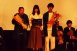 『第25回日本映画プロフェッショナル大賞』作品賞を受賞した『バクマン。』の大根仁監督、小松菜奈、川村元気プロデューサー(左から)