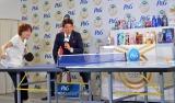 石川選手が卓球版ストラックアウトに挑戦し、松岡修造氏が熱血エール=P&Gママの公式スポンサーキャンペーン新CM発表会 (C)ORICON NewS inc.