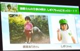 サントリー『GREEN DA・KA・RA』新商品説明会&新CM発表会の模様 (C)ORICON NewS inc.