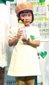 サントリー『GREEN DA・KA・RA』新商品説明会&新CM発表会に出席したムギちゃんことなぎさちゃん(4) (C)ORICON NewS inc.