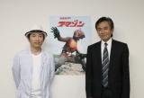 壮絶な撮影秘話明かした(左から)松田洋治、岡崎徹