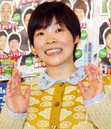 第2子男児出産を報告した山田花子 (C)ORICON NewS inc.