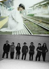 『奇跡と退屈 vol.0』に出演する吉澤嘉代子(上)と、インストバンド・あらかじめ決められた恋人たちへの池永正二(下)