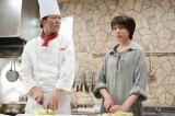 第3回(5月10日放送)はジャンヌ・ダルク(トリンドル玲奈)が来店 (C)NHK
