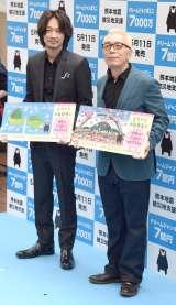 『熊本地震被災地復興支援 ドリームジャンボ宝くじ・ドリームジャンボミニ7000万』の発売記念イベントに出席した(左から)綾野剛、所ジョージ (C)ORICON NewS inc.