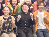 舞台『ソリティアが無くなったらこの世は終わり』のゲネプロを行った(左から)いとうあさこ、与座よしあき、いしだ壱成 (C)ORICON NewS inc.