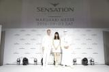 音楽フェスティバル『SENSATION』プレスカンファレンス