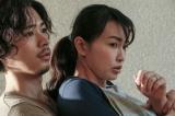 ドラマ『ふれなばおちん』で年下男性に恋するアラフォー主婦を演じる長谷川京子(C)NHK