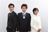 7月期日本テレビ系連続ドラマ『そして誰もいなくなった』に出演する(左から)玉山鉄二、藤原竜也、黒木瞳 (C)日本テレビ