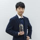 『YELLOW DANCER』で「ミュージック・ジャケット大賞 2016」を受賞した星野源