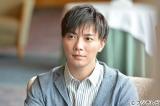 フジテレビ系ドラマ『早子先生、結婚するって本当ですか?』第5話(5月19日)から登場する成宮寛貴