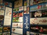 今年の夏は、ヒルズでジブリ!『ジブリの大博覧会〜ナウシカから最新作「レッドタートル」まで〜』展示イメージ(C)Studio Ghibli