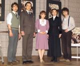 ミュージカル『ブラック メリーポピンズ』キャスト取材会に出席した(左から)上山竜治、小西遼生、中川翔子、一路真輝、良知真次 (C)ORICON NewS inc.