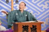 22日をもって落語家の桂歌丸が司会を卒業する日本テレビ系演芸番組『笑点』にTOKIOが登場 (C)日本テレビ