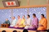 日本テレビ系演芸番組『笑点』歌丸ラスト回は大喜利コーナーを生放送(C)日本テレビ