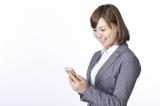 さくら少額短期保険は「モバイル保険」の提供を開始した(写真はイメージ)