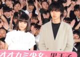 女子高生約500人の熱気に驚いていた(左から)二階堂ふみ、山崎賢人 (C)ORICON NewS inc.