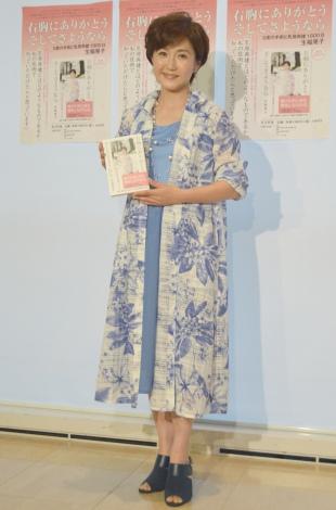 『右胸にありがとう そして さようなら』出版記念講演会前の囲み取材に出席した生稲晃子 (C)ORICON NewS inc.