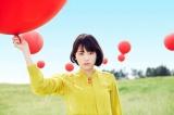 ミュージカル『わたしは真悟』出演が決まった大原櫻子