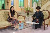 女優の清水富美加が5月20日放送のテレビ朝日系『徹子の部屋』に出演(C)テレビ朝日