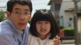 日本テレビ系バラエティ『ドラマちっくニュース』の第二弾が22日に放送 (C)日本テレビ